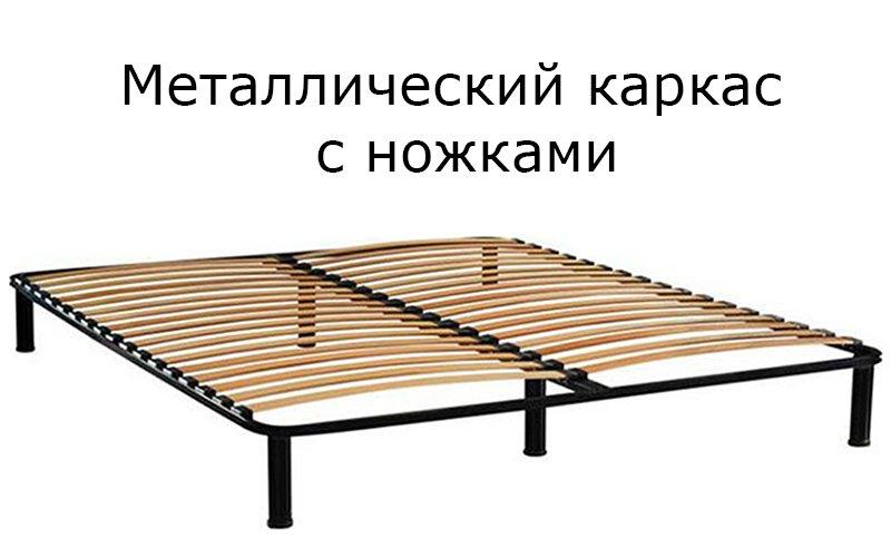Кровать Світ Меблів LOUISE GOLD / ЛУИЗА ГОЛД - 160х200 см 1