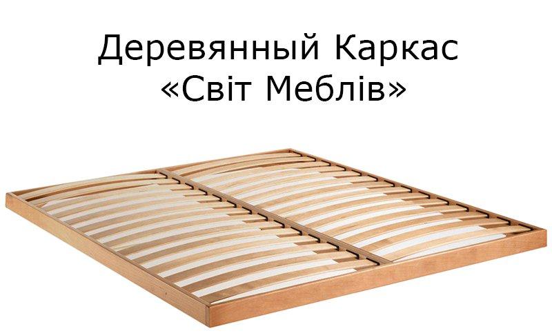 Кровать Світ Меблів POLINA NEW / ПОЛИНА НОВАЯ - 160х200 см 2