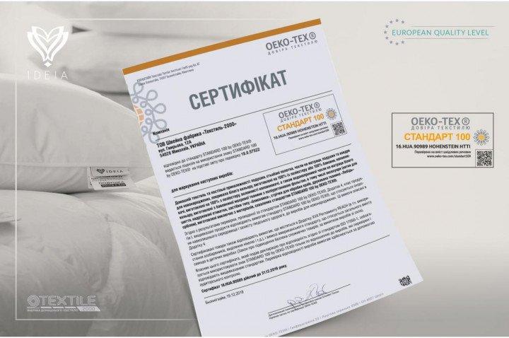 Подушка IDEIA CLASSICA SOFT 3D / КЛАССИКА СОФТ 3Д 8