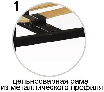 Каркас без ножек VIVA STEEL FRAME 70х190 см (СПЕЦПРЕДЛОЖЕНИЕ -10%) 0